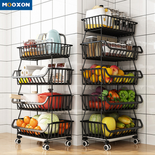 Multi-Layer Rust-Proof Fruit Bowl Vegetable Organizer Storage Rack Basket For Kitchen